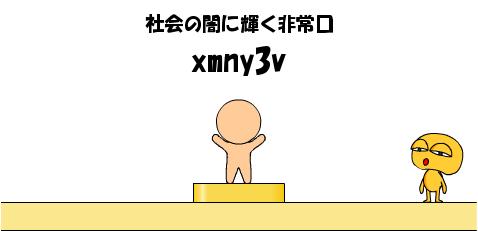 mkkg6upt