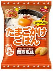 田中さんちのたまごかけごはん 関西風味