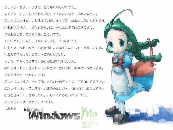 whfdqvz2