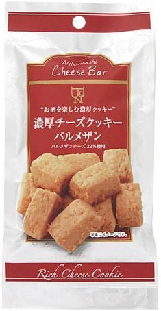 濃厚チーズクッキー パルメザン